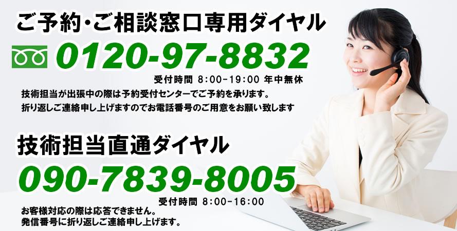 phone_image01